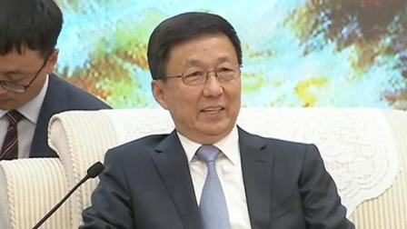 央视新闻联播 2019 韩正集体会见出席2019年太原能源低碳发展论坛主要外宾