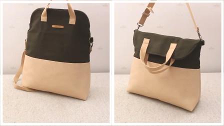 时尚又好看的手工包,制作很简单,不输网红包,半天做一个