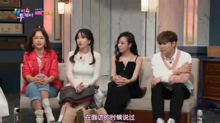韩国女星宣布结束造人计划,之后却生下小公主,感觉很抱歉