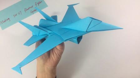 制作苏-27模型教程