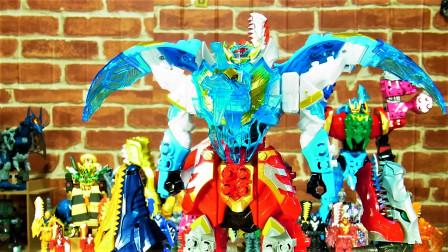 开箱骑士龙战队龙装者 冰蛋和帝皇骑士龙王变形装甲玩具