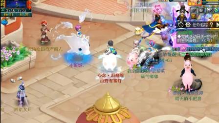 梦幻西游:珍宝阁指挥:涛哥打完比赛直接奖励60万,有钱真好