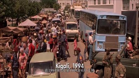 电影推荐:经典电影《卢旺达饭店》,还原历史