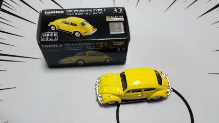【东知玩具】1361期 多美卡TP大众甲壳虫 tomica TP32