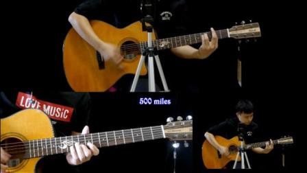 【有谱教学】英文经典《500 miles》原版A调吉他弹唱教学(友琴吉他教室)
