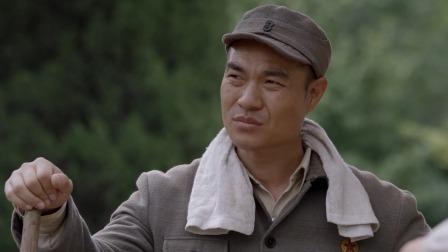 一马三司令 22 预告 八路军一边打仗一边干农活,马晓云直呼好新奇