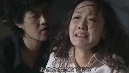 富婆太高调被绑架,丢了钱还失去最宝贵的东西,太惨