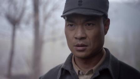 《一马三司令》卫视预告第1版:马耀南去世,兄弟们都散伙回家