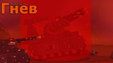 坦克世界动画:红布后面的是什么