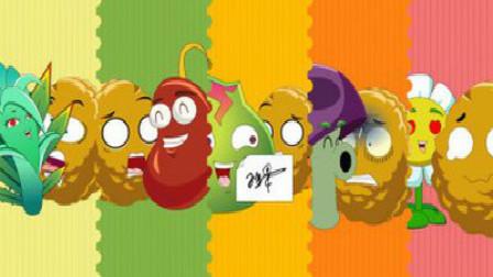 植物大战僵尸2国际版第一季万圣节僵尸能量增强怎么办?