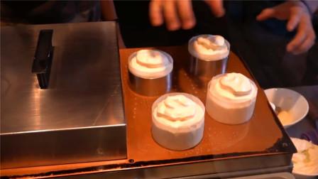 台湾街头舒芙蕾蛋糕,口感像棉花糖般细腻,撒上巧克力粉真诱人!