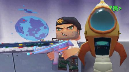迷你世界解密2 汤米任务艰巨,独自前往外星球