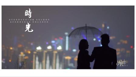 重庆旅拍微电影《时光》丨FEELME STUDIO出品