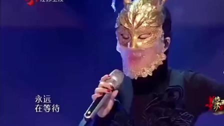 谭维维实力演唱《站台》,刚一开口全场就还起来了