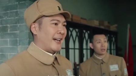 光荣时代:张译和上司斗智斗勇,上司直接派个美女给他做助手
