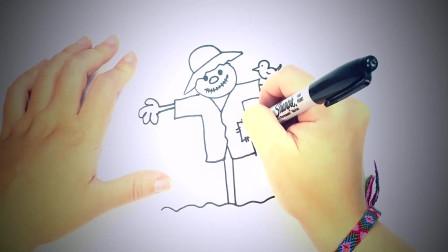 儿童简笔画:如何绘制稻草人_稻草人简易绘画教程 简笔画教学视频
