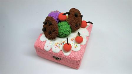 第79课:《彩泥首饰盒——甜蜜樱桃派》,天才计划diy手工坊