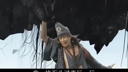 影视:僧侣扫地,不料抬头看见一座山在天上飞,吓的僧人四处逃窜