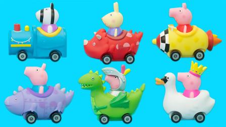玩具大联萌 小猪佩奇6款迷你角色车玩具