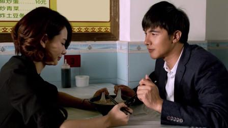 心心相印:唐正跟小曦到饭店吃饭,店里竟只剩一碗面,结果甜炸了