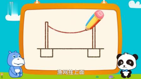 益智少儿:因为奇奇画的桥,小蚂蚁们团聚啦,壮壮觉得太棒了