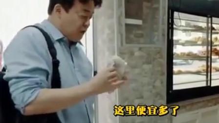 韩国大叔白钟元吃土耳其面包圈,大叔:这只是零嘴,我还要吃早饭!