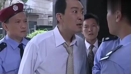 保姆与保安:新娘逃婚后,新郎拿孩子出气,成为老男人!