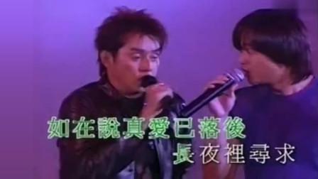 谭咏麟《十年》粤语版,最顶级的翻唱,校长的声音太好听了-
