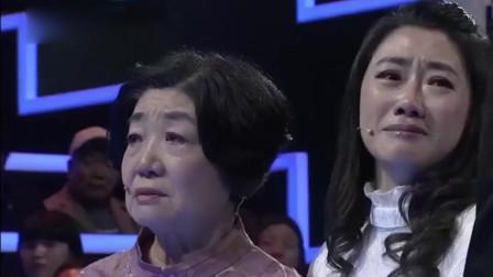 等着我:女子带母亲寻父45年,45年的期盼,开门崩溃。
