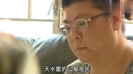 香港人的凄凉生活:我都拿了几十张证书,还是找不到一份工作