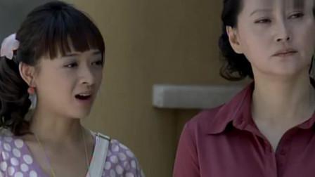 杜鹃的女儿:小保姆还想获取同情,女主人不理会!