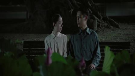 《对风说爱你》经典回放:小情侣树林约会上演亲密大戏!