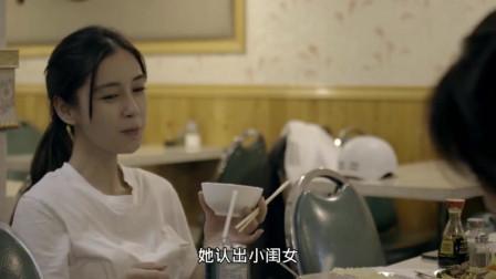 奇遇人生2:杨颖国外被路人认出飙粤语特亲切,不料下一秒竟被问绯闻!