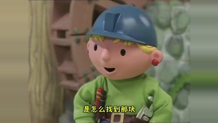 工程师巴布:巴布修好风车轮