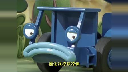 工程师巴布:大家一起拉起清洁车