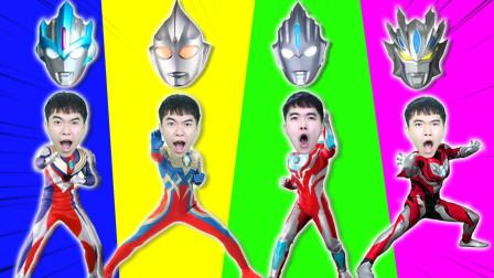 儿童奇趣益智动画游戏:为奥特曼搭配不同的面具吧!你能选对吗?
