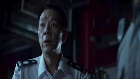 《三更车库》精彩片段剪辑:保安发现女鬼, 被吓得呆若木鸡!
