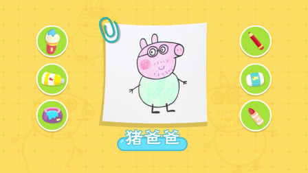 猫小帅故事 小猪佩奇猪爸爸简笔画