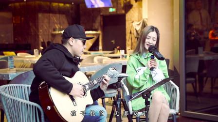 【郝浩涵梦工厂】吉他弹唱 最亲爱的你(歌手:又又)
