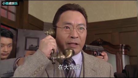 影视:长官被绑架,打电话只说了一句,下属瞬间懂了带军队来救援