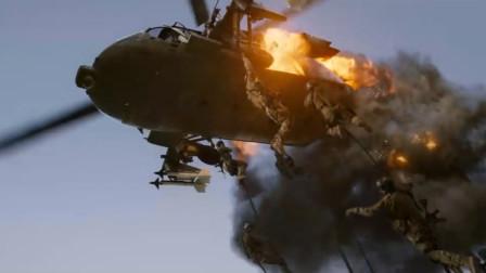 恐怖分子袭击白宫 毒刺导弹分分钟秒杀武装直升机!