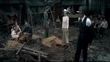 《消失的凶手》:农民们反抗地主剥削, 竟被保安队屠村!