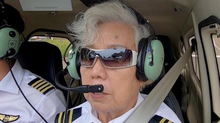 82岁还能上天的飞行员奶奶