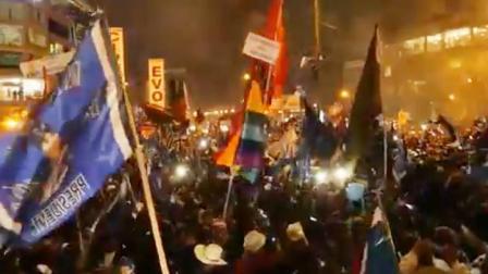 """玻利维亚大选结果突然""""逆转"""" ,民众上街激烈抗议"""