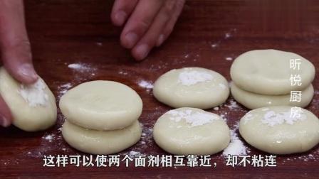 春饼最详细的做法,烙饼不用一滴油,30秒做2张,皮薄如纸又筋道