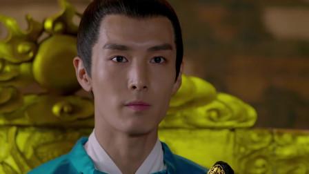 太子妃:皇上王霸之气太强,穿越女一看不淡定了,仿佛爱上了皇上