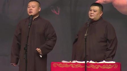 岳云鹏相声专场,讲着讲着突然唱起《求佛》,台下女粉尖叫连连!
