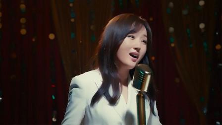 杨钰莹参演电影《我在春天等你》定档10月末,时隔28年的等待