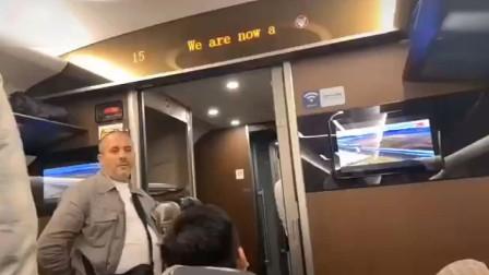 外籍乘客拉高铁紧急阀未被处理?广州铁路:误碰按钮