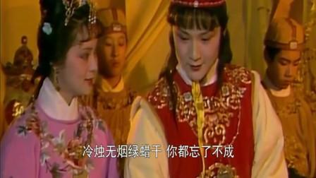 红楼梦:宝玉太过调皮,在老祖宗面前故弄玄虚!